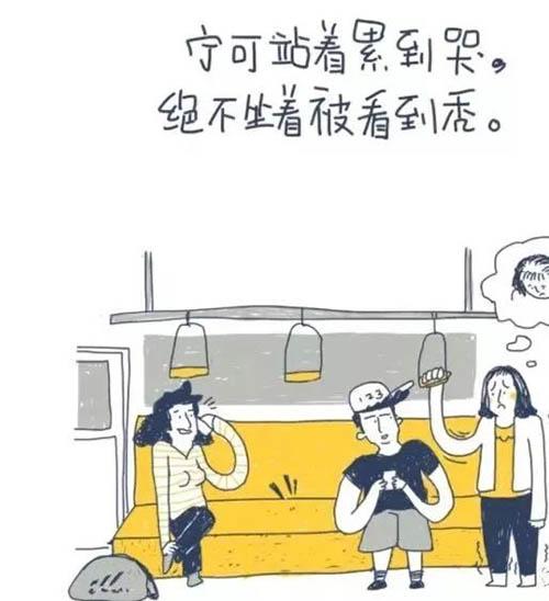 东莞雍禾植发技术可靠不?