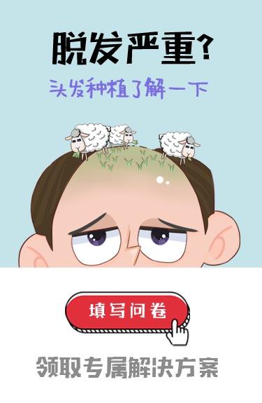 东莞雍禾种植头发效果如何?