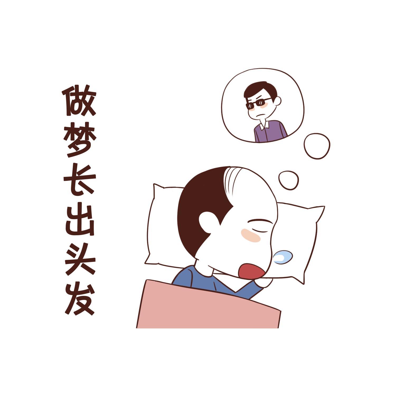 为什么说东莞雍禾的头发种植效果好?