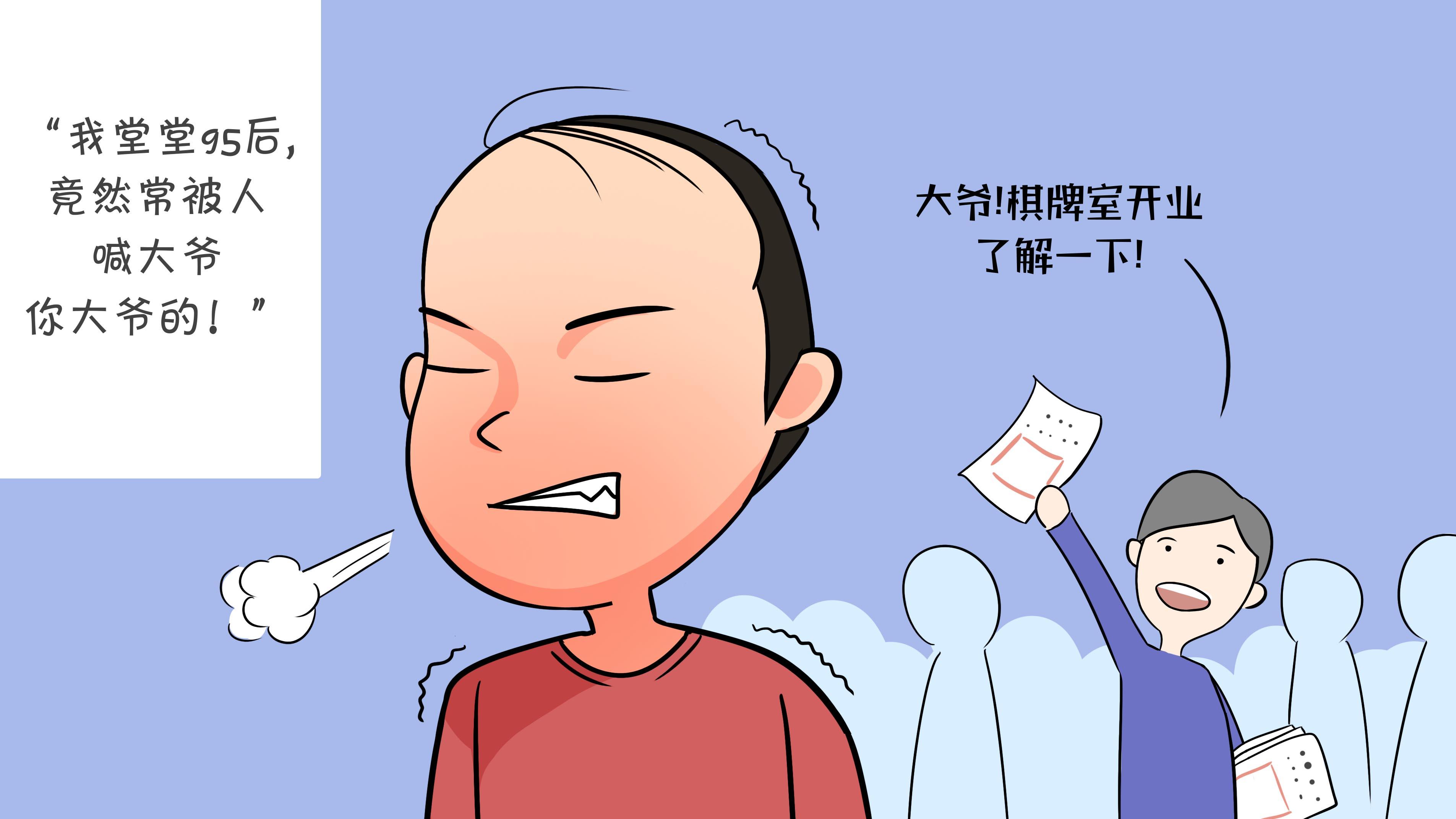 植发的效果有什么优点?